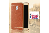 Фирменная роскошная элитная премиальная задняя панель-крышка на силиконовой основе обтянутая импортной кожей для Meizu Pro 6 Plus королевский коричневый