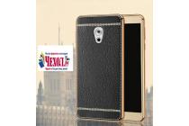 Фирменная премиальная элитная крышка-накладка на Meizu Pro 6 Plus черная из качественного силикона с дизайном под кожу