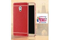 Фирменная роскошная элитная премиальная задняя панель-крышка на силиконовой основе обтянутая импортной кожей для Meizu Pro 6 Plus королевский красный
