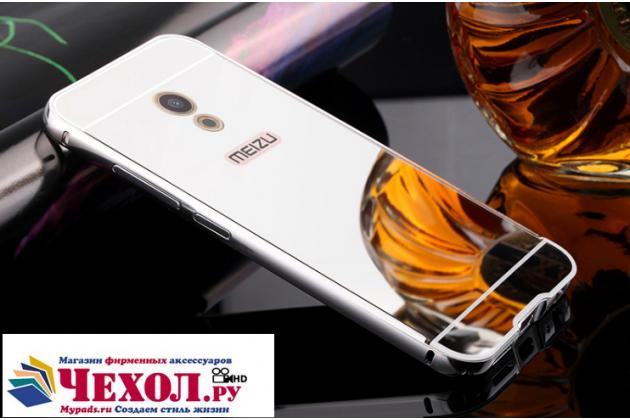 Фирменная металлическая задняя панель-крышка-накладка из тончайшего облегченного авиационного алюминия для Meizu Pro 6 Plus серебристая