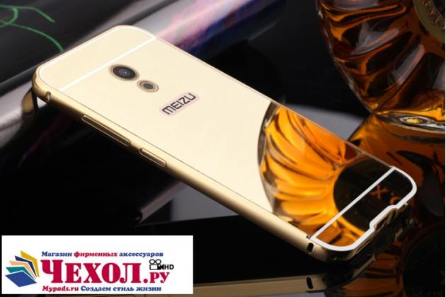 Фирменная металлическая задняя панель-крышка-накладка из тончайшего облегченного авиационного алюминия для Meizu Pro 6 Plus золотая