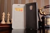 Фирменный оригинальный чехол-книжка для Meizu Pro 6 Plus серый с золотой полосой водоотталкивающий
