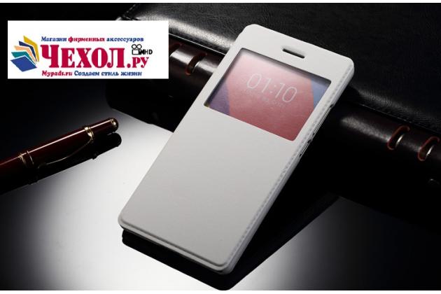 Фирменный оригинальный чехол-книжка для Meizu Pro 6 Plus белый с окошком для входящих вызовов водоотталкивающий