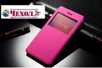 Фирменный оригинальный чехол-книжка для Meizu Pro 6 Plus розовый с окошком для входящих вызовов водоотталкивающий