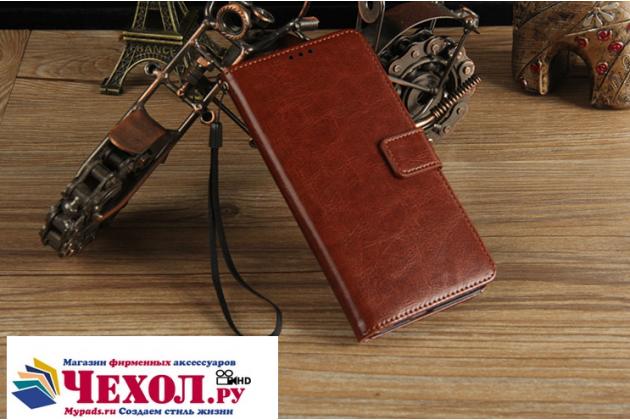 Фирменный чехол-книжка из качественной импортной кожи с подставкой застёжкой и визитницей для Meizu Pro 6 Plus коричневый