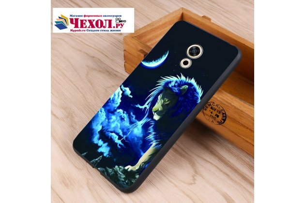Фирменная роскошная задняя панель-чехол-накладка с безумно красивым расписным рисунком на Meizu Pro 6 Plus тематика Лев