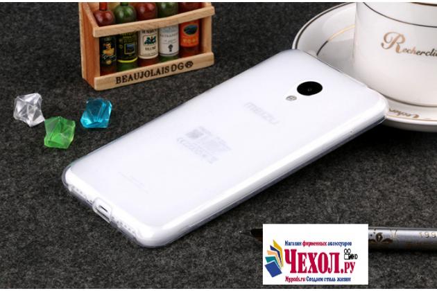 Фирменная ультра-тонкая полимерная из мягкого качественного силикона задняя панель-чехол-накладка для Meizu Pro 6 Plus белая
