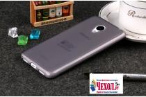 Фирменная ультра-тонкая полимерная из мягкого качественного силикона задняя панель-чехол-накладка для Meizu Pro 6 Plus серая