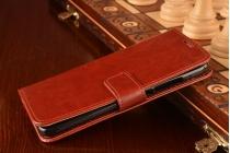 Фирменный чехол-книжка для Meizu Pro 6 с визитницей и мультиподставкой коричневый кожаный