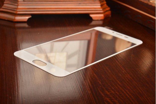 """Фирменное 3D защитное изогнутое стекло  с олеофобным покрытием для Meizu Pro 6 5.2"""""""