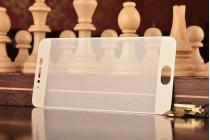 Фирменное защитное противоударное стекло которое полностью закрывает экран из качественного японского материала с олеофобным покрытием для телефона Meizu Pro 6 с защитой сенсорных кнопок и камеры