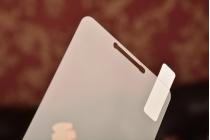 Фирменное защитное закалённое противоударное стекло премиум-класса из качественного японского материала с олеофобным покрытием для телефона Meizu Pro 6