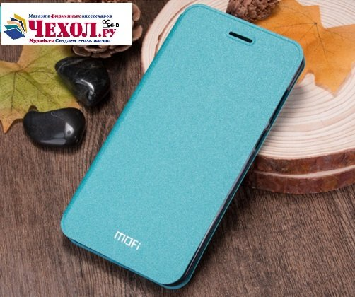 Фирменный чехол-книжка из качественной водоотталкивающей импортной кожи на жёсткой металлической основе для Meizu Pro 6  бирюзовый