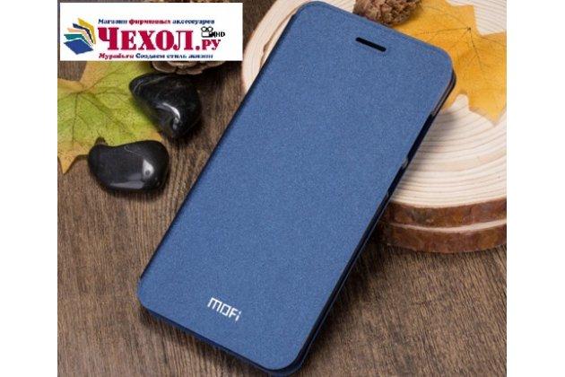 Фирменный чехол-книжка из качественной водоотталкивающей импортной кожи на жёсткой металлической основе для Meizu Pro 6 синий