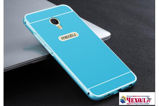 """Фирменная металлическая задняя панель-крышка-накладка из тончайшего облегченного авиационного алюминия для  Meizu Pro 6 5.2"""" синяя"""