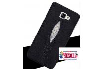 """Фирменная роскошная эксклюзивная накладка  из натуральной рыбьей кожи СКАТА (с жемчужным блеском) черная для Meizu Pro 6 5.2"""" .Только в нашем магазине. Количество ограничено"""