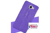 """Фирменная роскошная эксклюзивная накладка  из натуральной рыбьей кожи СКАТА (с жемчужным блеском) фиолетовая для Meizu Pro 6 5.2"""" Только в нашем магазине. Количество ограничено"""