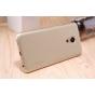 Фирменная задняя панель-крышка-накладка из тончайшего и прочного пластика для Meizu Pro 6 золотая..