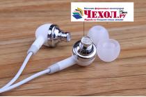 Фирменные оригинальные наушники-вкладыши Meizu EP30HD  с микрофоном и переключателем песен  для всех моделей телефонов