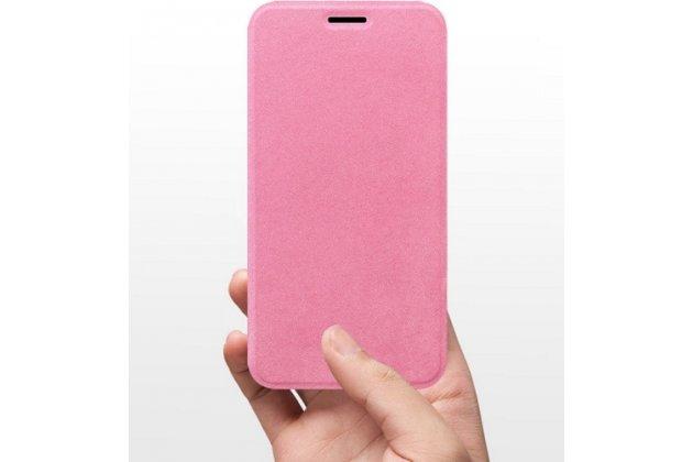 Фирменный чехол-книжка из качественной водоотталкивающей импортной кожи на жёсткой металлической основе для Meizu Pro 6  розовый