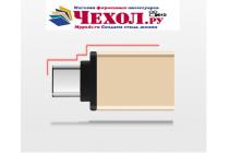 """Фирменный оригинальный USB-переходник/ Адаптер MCDODO USB 3.0 / Type-C 3.1/ OTG кабель для телефона Meizu Pro 6 5.2"""" + гарантия"""