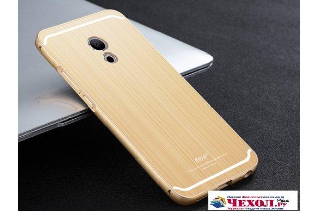 Фирменная металлическая задняя панель-крышка-накладка из тончайшего облегченного авиационного алюминия для Meizu Pro 6  золотая