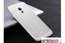 Фирменная металлическая задняя панель-крышка-накладка из тончайшего облегченного авиационного алюминия для Meizu Pro 6 серебристая