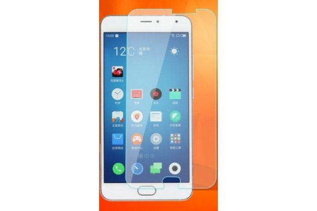 Фирменная оригинальная защитная пленка для телефона  Meizu Pro 6 глянцевая