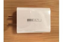 Фирменное оригинальное зарядное устройство от сети/адаптер для телефона Meizu Pro 6 + гарантия