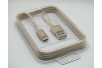 """Фирменный оригинальный USB дата-кабель для телефона Meizu Pro 6 5.2"""" + гарантия"""