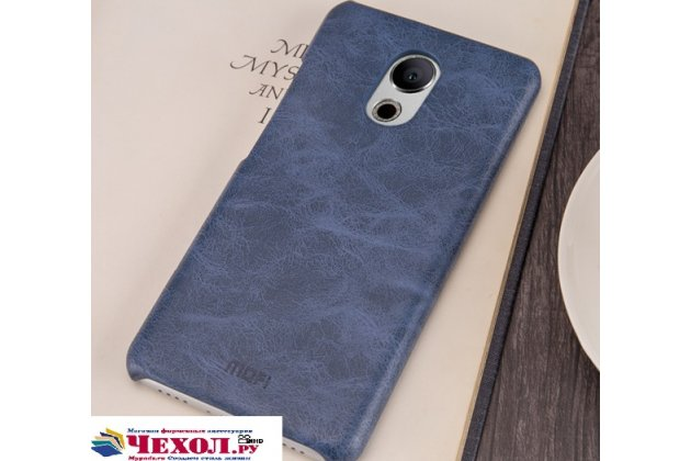 Фирменная роскошная элитная премиальная задняя панель-крышка для  Meizu Pro 6 из качественной кожи буйвола синий