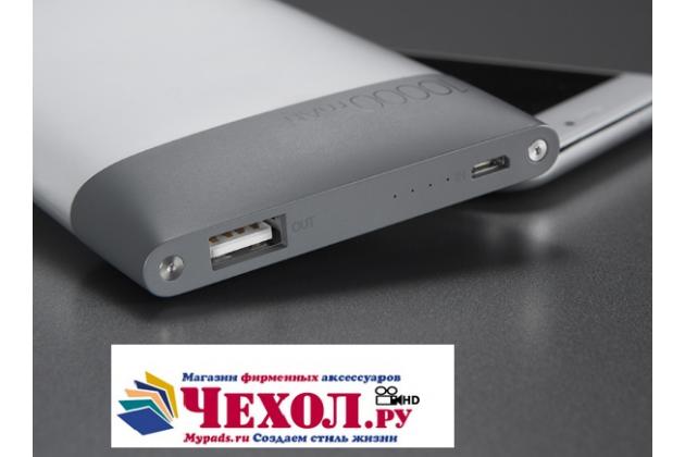 Внешнее портативное зарядное устройство/ аккумулятор MEIZU M10/ mCharge/ двусторонняя зарядка  10000  mAh  белый. Цвет в ассортименте + Гарантия