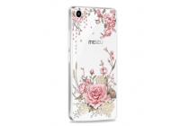 """Фирменная задняя панель-чехол-накладка из прозрачного 3D силикона с объёмным рисунком для  Meizu U10 5.0""""  """"тематика Цветы"""" которая огибает логотип чтобы была видна марка телефона"""