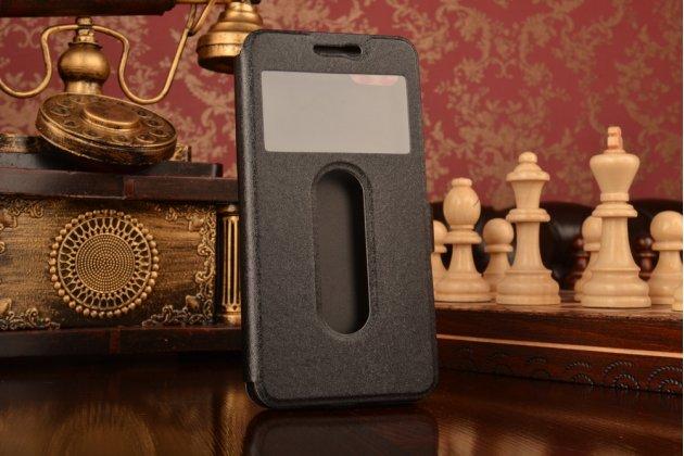 """Фирменный чехол-книжка для Meizu U10 5.0"""" черный с окошком для входящих вызовов и свайпом водоотталкивающий"""