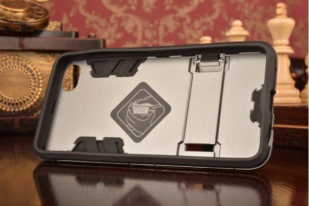 Противоударный усиленный ударопрочный фирменный чехол-бампер-пенал для Meizu U10 5.0 серый