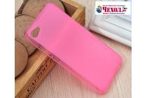 """Фирменная ультра-тонкая силиконовая задняя панель-чехол-накладка для Meizu U10 5.0"""" розовая"""