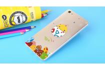 """Фирменная задняя панель-чехол-накладка из прозрачного 3D силикона с объёмным рисунком для  Meizu U10 5.0""""  """"тематика Пасхальный птенец"""" которая огибает логотип чтобы была видна марка телефона"""