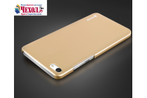 """Фирменная задняя панель-крышка-накладка из тончайшего и прочного пластика для  Meizu U10 5.0""""  золотая"""