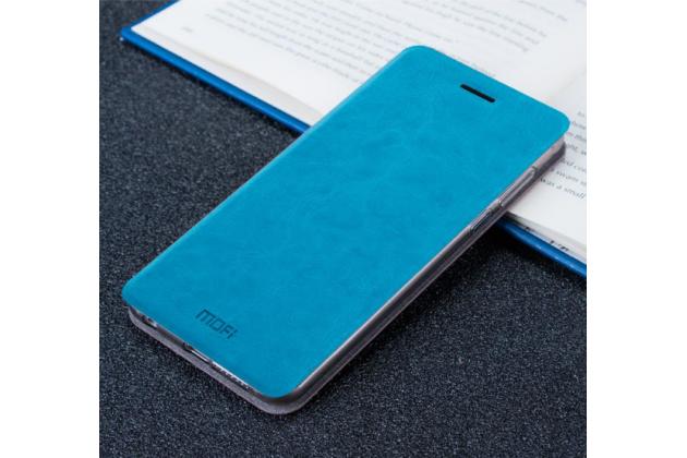 """Фирменный чехол-книжка  для Meizu U10 5.0"""" из качественной водоотталкивающей импортной кожи на жёсткой металлической основе голубого цвета"""