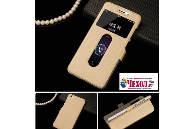 """Фирменный чехол-книжка для Meizu U10 5.0"""" золотой с окошком для входящих вызовов и свайпом водоотталкивающий"""