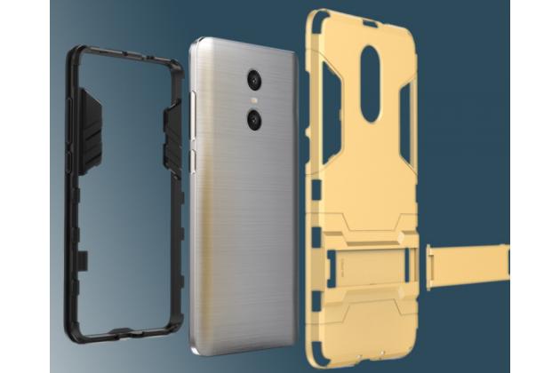 Противоударный усиленный ударопрочный фирменный чехол-бампер-пенал для Meizu U10 5.0 золотой