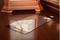 """Фирменное 3D защитное изогнутое стекло с закругленными изогнутыми краями которое полностью закрывает экран / дисплей по краям с олеофобным покрытием для Meizu U20 5.5"""""""