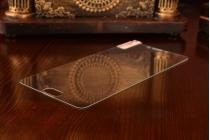 """Фирменное защитное закалённое противоударное стекло премиум-класса из качественного японского материала с олеофобным покрытием для телефона Meizu U20 5.5"""""""