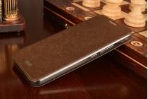 """Фирменный чехол-книжка  для Meizu U20 5.5"""" из качественной водоотталкивающей импортной кожи на жёсткой металлической основе коричневого цвета"""