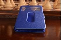 """Фирменный чехол-книжка для Meizu U20 5.5"""" синий с окошком для входящих вызовов и свайпом водоотталкивающий"""