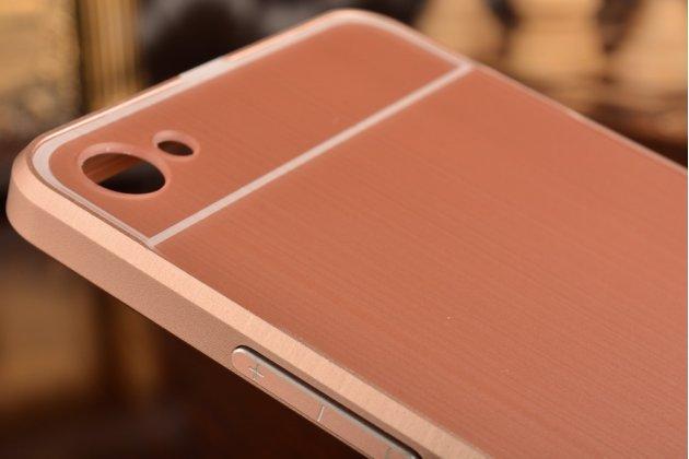 """Фирменная металлическая задняя панель-крышка-накладка из тончайшего облегченного авиационного алюминия для Meizu U20 5.5"""" розовая"""