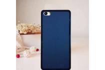 Фирменная ультра-тонкая силиконовая задняя панель-чехол-накладка для Meizu U20 5.5 синяя