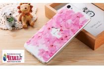 """Фирменная ультра-тонкая силиконовая задняя панель-крышка-накладка  для Meizu U20 5.5""""  с 3D объёмным рисунком """"тематика Цветущая Вишня"""""""
