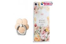 """Фирменная задняя панель-чехол-накладка из прозрачного 3D силикона с объёмным рисунком для Meizu U20 5.5""""  """"тематика Королевские розы"""" которая огибает логотип чтобы была видна марка телефона"""
