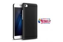 """Фирменная задняя панель-крышка-накладка из тончайшего и прочного пластика для Meizu U20 5.5"""" черная"""